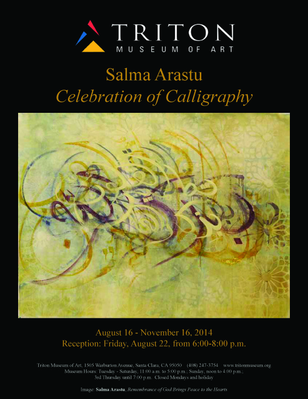Solo Exhibition by Salma Arastu
