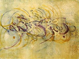 Artist Salma Arastu creates abstract beauty from Islamic calligraphy